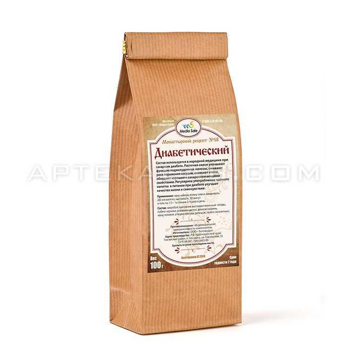 Купить Монастырский чай от псориаза в аптеке в Узбекистане - цена с